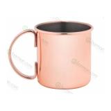 Mug , Moscow mule Classic mug 45 cl